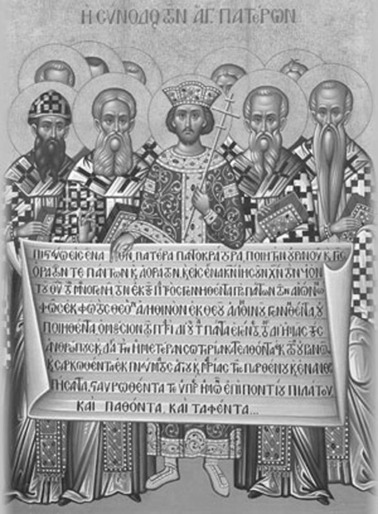 Como surgiu o Império Bizantino? Parte II (A ascensão do Cristianismo) (4/4)