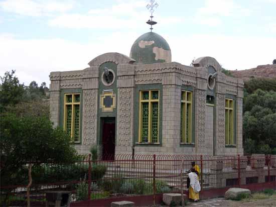 Haile Selassie: um imperador bizantino na Etiópia (3/6)