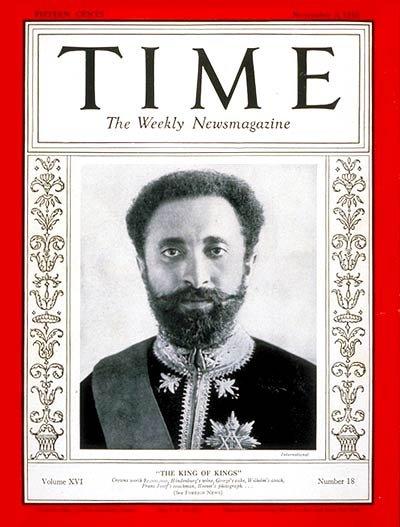 Haile Selassie: um imperador bizantino na Etiópia (5/6)