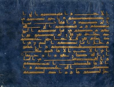 Folio de um Corão (aprox. 900-950)