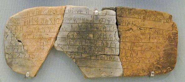 linear B wikicommons